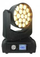 Полноповоротный прожектор LUX LED 1915 Mk2