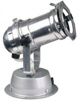 PAR-16 Spot Silver Eurolite для лампы MR-16