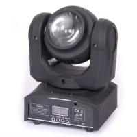 Полноповоротный прожектор Free Color Double BEAM 510