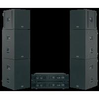 DYNACORD XA 2 - Звукоусилительная система