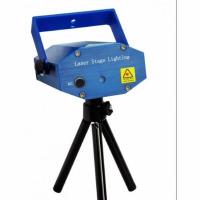 Лазерная шоу система Light Studio LS-F02