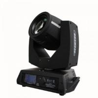 Полноповоротный прожектор Free Color BEAM 7R