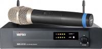 Радиосистема вокальная Mipro MR-818/MH-80/MD-20 (804.775 MHz) Condenser (MU-79b
