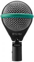 AKG D112 MKII Микрофон