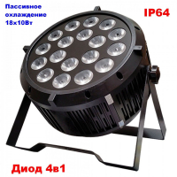 Light Studio L09 PAR64 18*10W RGBW IP64