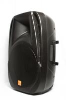 Maximum Acoustics Digital PRO.15P акустическая система