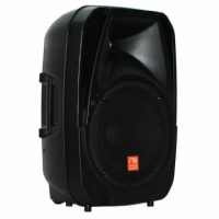 Акустическая система Maximum Acoustics Pro.12 BLU