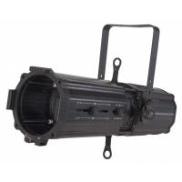 Sagitter HALO PROFILE 200W Zoom 20° - 45° профильный прожектор