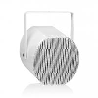 AMC SPM 20HP звуковой прожектор