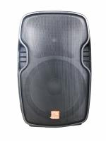 Maximum Acoustics ACTIVE.15 акустическая система активная