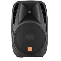 Maximum Acoustics DIGITAL PRO.15 BLU акустическая система