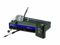 Радиосистема Gemini VHF-1001M