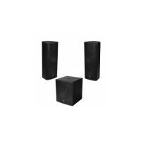 Кoмплект звукового оборудования GEMINI 2700