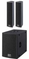 Кoмплект звукового оборудования SR Technology Digit One 1000