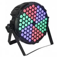 Free Color P843 PIZZA RGBW светодиодный прожектор