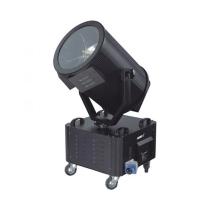 Free Color SEARCH LIGHT 4kW зенитный прожектор