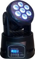 Free Color W710 Полноповоротный прожектор