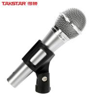 TAKSTAR KM661 Речевой микрофон