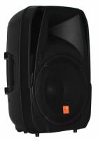 Акустическая система Maximum Acoustics Pro.15 BLU