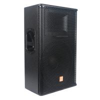 Maximum Acoustics PowerClub.15A акустическая система