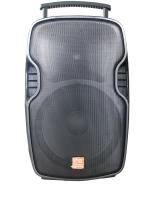 Maximum Acoustics Mobi.150 акустическая система с аккумулятором