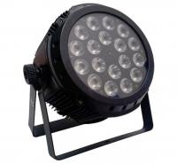 Светодиодный прожектор PRO LUX PAR 1815