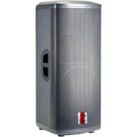 JB Sound PR-535 трехполосная АС