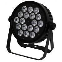 Аренда светодиодного прожектора ПАР